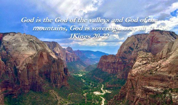God is God over all